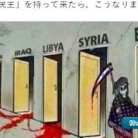 A embaixada chinesa no Japão tweeta cartoon anti-semita e exclui postagem após críticas, mas não se desculpam